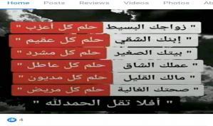 """صورة اليوم: """"بالشكر تدوم النعم""""... جمعة مباركة"""