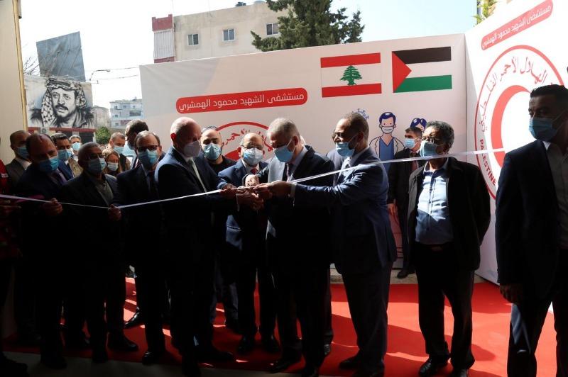 افتتاح قسم علاج كورونا في مستشفى الشهيد محمود الهمشري