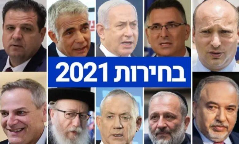 صورة ضبابية لانتخابات «الكنيست» الـ24 اليوم