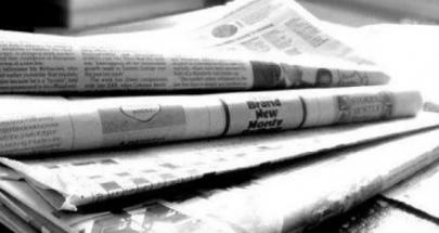 عناوين الصحف ليوم الثلاثاء 30-3-2021