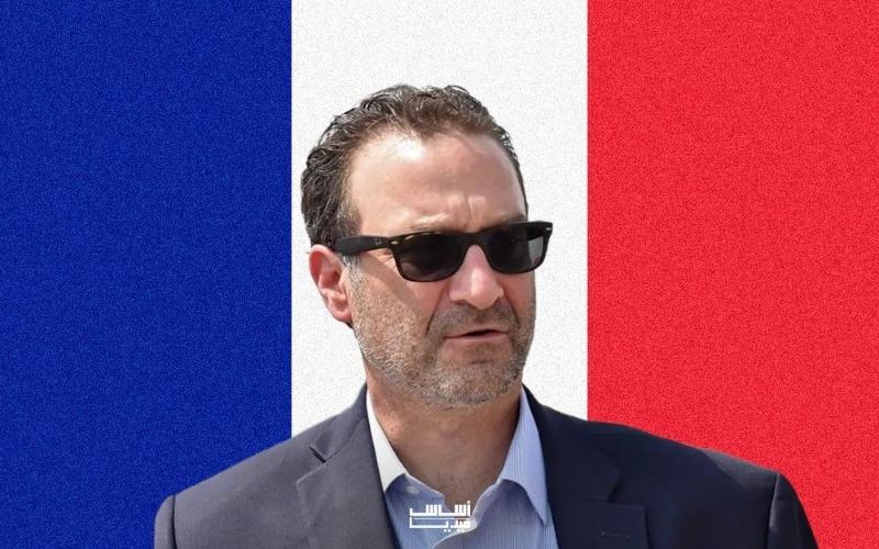 شينكر: فرنسا تتحدّث عن عقوبات.. لكن لا نراها