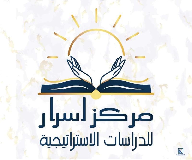 """ندوة لمركز أسرار للدراسات الاستراتيجية بعنوان """"كل فلسطين لنا"""" - تقرير لينا وهب"""