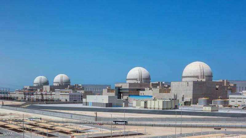 الإمارات تبدأ التشغيل التجاري في محطة براكة للطاقة النووية
