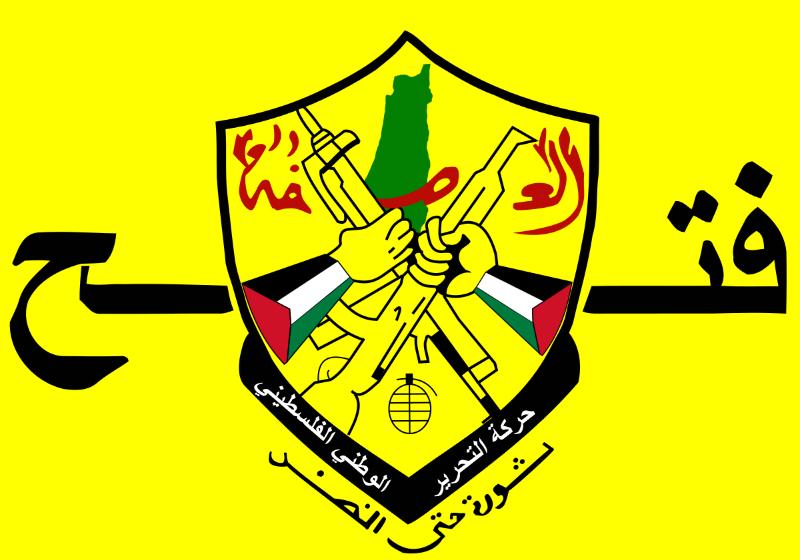 """""""فتح"""": المقاومة حق طبيعي للشعب.. والاحتلال سيتحمل مسؤولية ما يفعله في القدس"""
