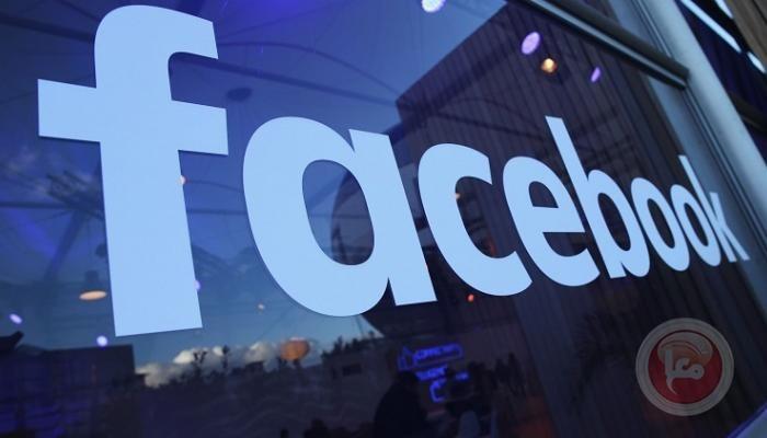 """فلسطين تتلقى رسالة إعتذار وإعلان نوايا من إدارة """"فيسبوك"""" بتصحيح الأخطاء"""
