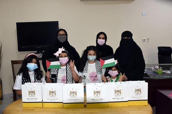 سفارة فلسطين في البحرين تكرم الزهرات الفائزات في مسابقة مركز رياحين الجنة البحريني