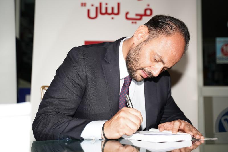 حكمت أبو زيد وقّّع «الثورة المؤسّساتيّة في لبنان»