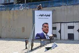 محبو اللواء إبراهيم يعبرون عن تضامنهم ضد استهدافه