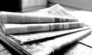 عناوين الصحف ليوم الثلاثاء 20-7-2021