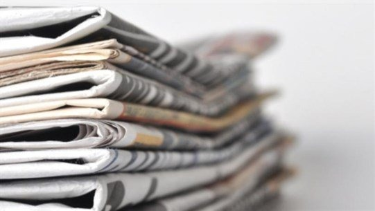 أسرار الصحف ليوم الثلاثاء 20-7-2021