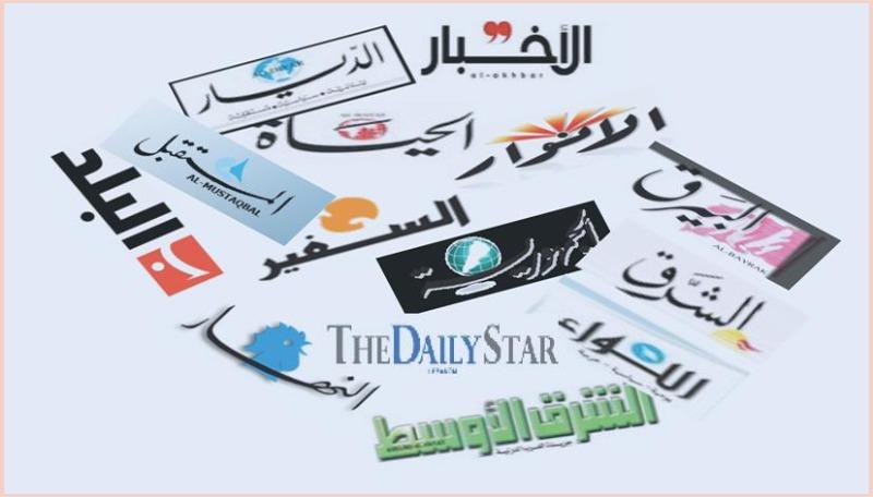 أسرار الصحف ليوم الأحد 25-7-2021