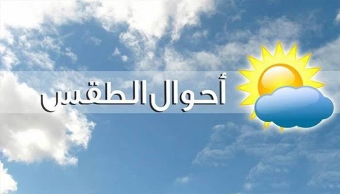 الطقس في لبنان.. غائم جزئيا مع ارتفاع محدود بالحرارة