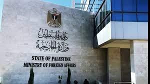 """""""الخارجية الفلسطينية"""": تصاعد جرائم الاحتلال والمستوطنين وسط تجاهل دولي غير مبرر"""