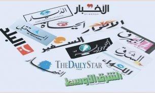 أسرار الصحف ليوم الاثنين 26-7-2021
