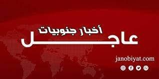 السفير السعودي وليد بخاري يُغادر بيروت متجهاً إلى المملكة بعد استدعائه للتشاور