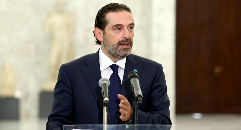 الحريري: نادم على التسوية التي أوصلت ميشال عون إلى الرئاسة