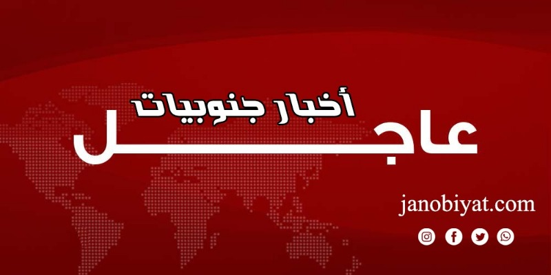 المستشفى الأهلي بالخليل: استشهاد الطفل محمد مؤيد العلامي (13 عاما) والذي أصيب برصاص الاحتلال عصر اليوم على مدخل بلدة بيت