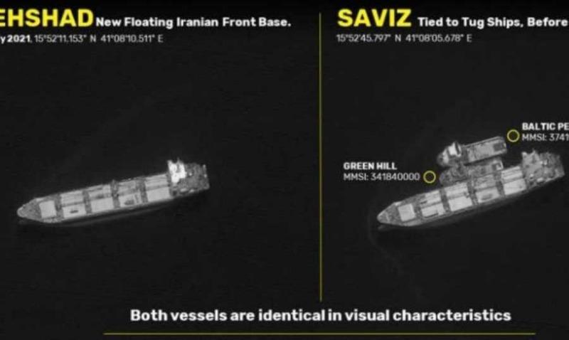 """إيران استبدلت سفينة """"سافيز"""" بأخرى للتجسس.. صور فضحت سراً"""