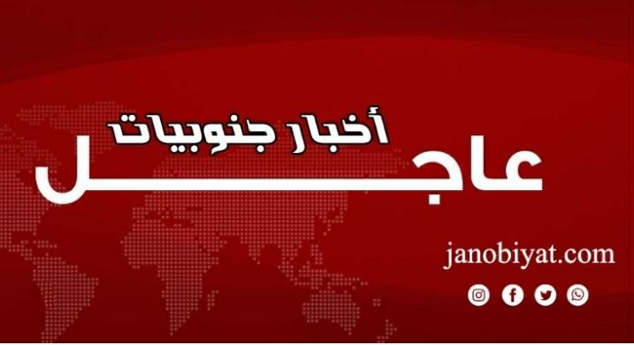 تفجير انتحاري بمحيط مطار كابول وعدد الضحايا غير واضح في هذا التوقيت
