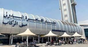 حوار في مطار القاهرة