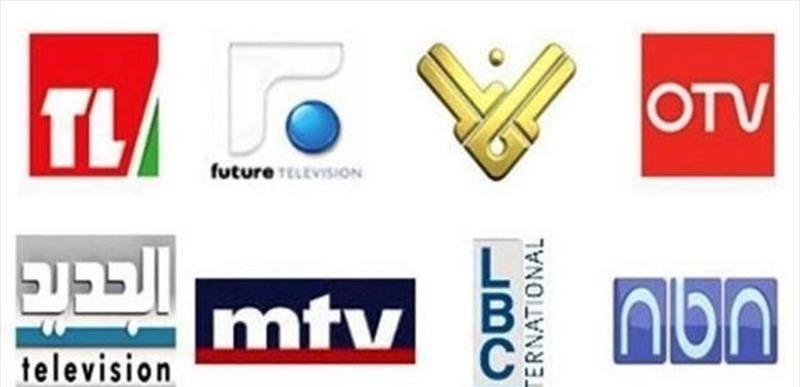 مقدمات نشرات الأخبار مساء الخميس 23-9-2021
