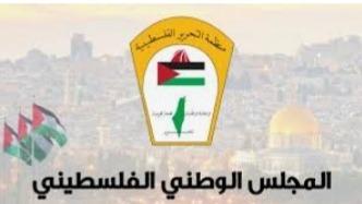 المجلس الوطني الفلسطيني: خطاب الرئيس عباس أعاد القضية الفلسطينية لحاضنتها القانونية والسياسية
