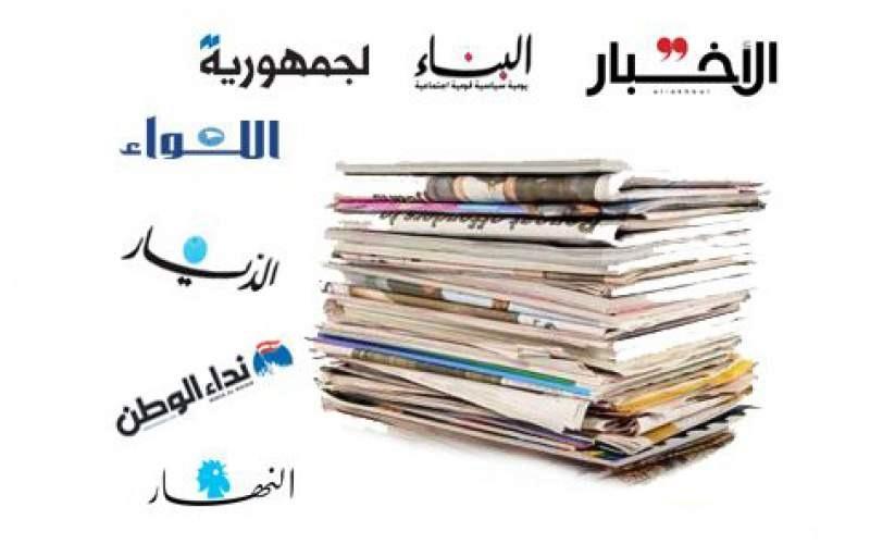 أسرار الصحف ليوم الاثنين 27-09-2021
