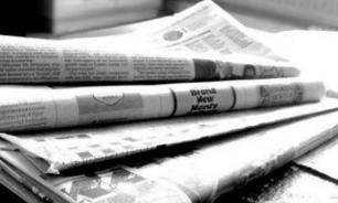 عناوين الصحف ليوم  الاثنين 11-10-2021