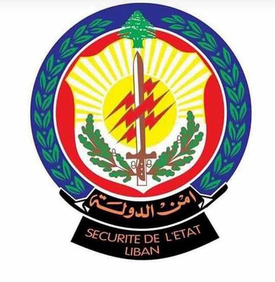 توضيح من امن الدولة حول كلام ابوفاعور عن انفجار المرفأ